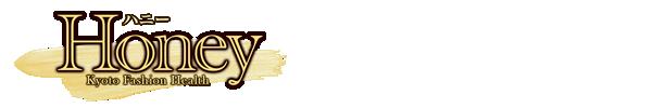 Honey公式サイト